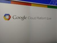 谷歌云平台又添大将Cloud Spanner Beta