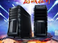 战龙X5震撼上市 挑逗你的游戏新观感