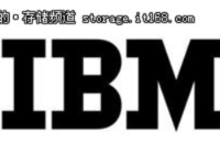 IBM推面向认知工作负载的全闪存存储器