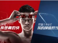 开年旗舰荣耀V9明日发布 盲约已经开启