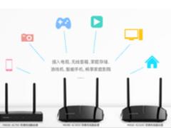 美国网件推出全新802.11AC系列产品