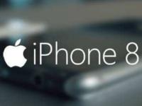 支持3D拍摄 iPhone8将配革命性摄像头