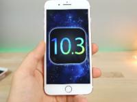 占用空间更小 苹果iOS 10.3公测版发布
