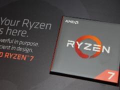 别高兴的太早 Ryzen 7最便宜也要2499!