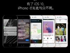 苹果iPhone 7黑色32GB鱿鱼商城售4899元
