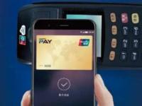 荣耀V9 x Huawei Pay 支付快人一步