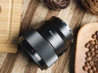 人像镜头新贵 索尼新FE 85mm F1.8评测