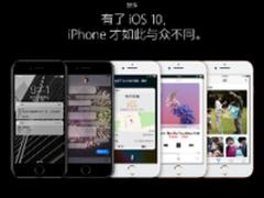 苹果iPhone 7 Plus玫瑰金 32GB售5819元
