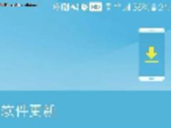 国行三星S7/S7 edge喜迎安卓7.0升级