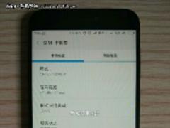 网友亲测小米5c可用电信4G数据网络