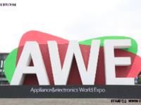 AWE 2017 跨界生态圈刷新未来