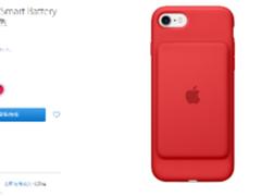 难怪这么贵 苹果电池保护壳竟内置天线