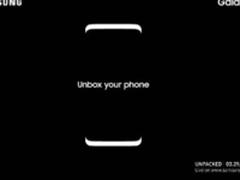 支持面部识别 三星S8将搭载新安全功能