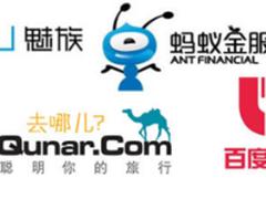 知名互联网公司都在使用哪些数据库?(1)