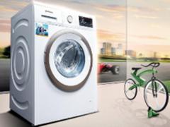 优惠劵免费领 西门子洗衣机国美超低价