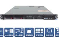 H3C网络管理十大功能应用参考