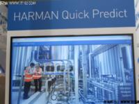 工业物联网早期监测和预警解决方案