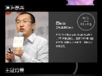 盖国强:中国Oracle用户使用情况分析