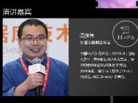 周彦伟:MySQL集群化的三种武器