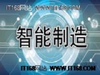 智能制造:中国制造业新引擎
