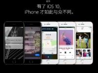 苹果iPhone7黑色32GB 鱿鱼商城售4729元