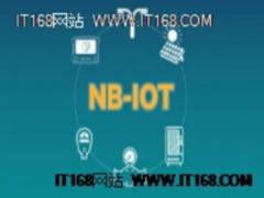 如何抓住NB-IOT技术下的物联网机会?