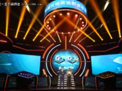 AGON爱攻携手CFPL S10共筑电竞梦想!