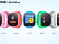 科技防拐 守护儿童 360儿童手表SE仅189
