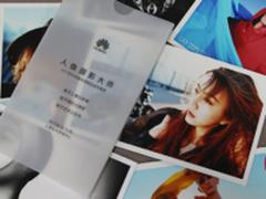 聚焦人像摄影 华为P10国内3月24日发布