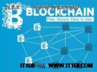 强化物联网 区块链帮大忙