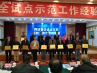 赵志国:工作局面由被动应对到主动迎战