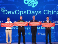 DevOpsDays空前盛世开发运维变革成必然