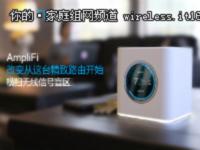 AC1750M 千兆双频+LCD全彩触摸屏