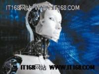 人工智能 物联网领军!翻转未来世界