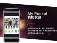 荣耀Magic玄金黑 64GB鱿鱼商城售4389元