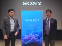 索尼中国娱乐解决方案业务正式启动