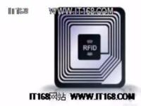 RFID技术引领未来智能交通