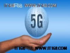 物联网梦想照进现实尚缺5G这面镜子