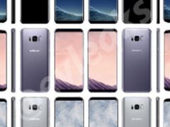 六款手机一个底座 三星S8系列齐曝光
