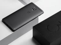 黑得漂亮 一加手机3T星辰黑3月28日发售