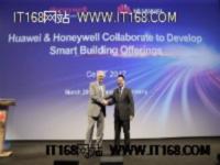 华为宣布与霍尼韦尔携手合作智能楼宇