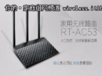 仅售369元 AC750M+双频+千兆有线端口
