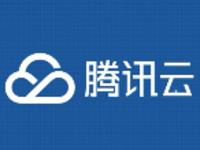 腾讯2016财报:云服务全年同比增长逾2倍
