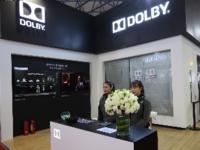 杜比携最新家庭娱乐生态亮相CCBN 2017