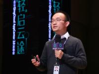青云QingCloud AppCenter 2.0重磅发布