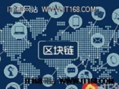 区块链技术有助于物联网的安全