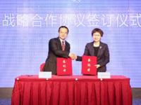 广电宽带网开放云平台技术研讨会召开