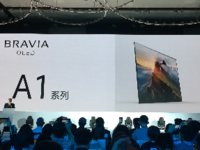 地表最强电视出炉 索尼OLED电视A1发布