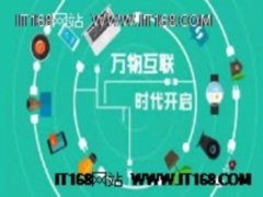 大规模布局物联网 中国电信转型升级