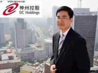重磅消息 叶成辉加盟神州控股做CEO